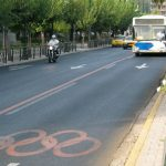 Athens Bus Lane